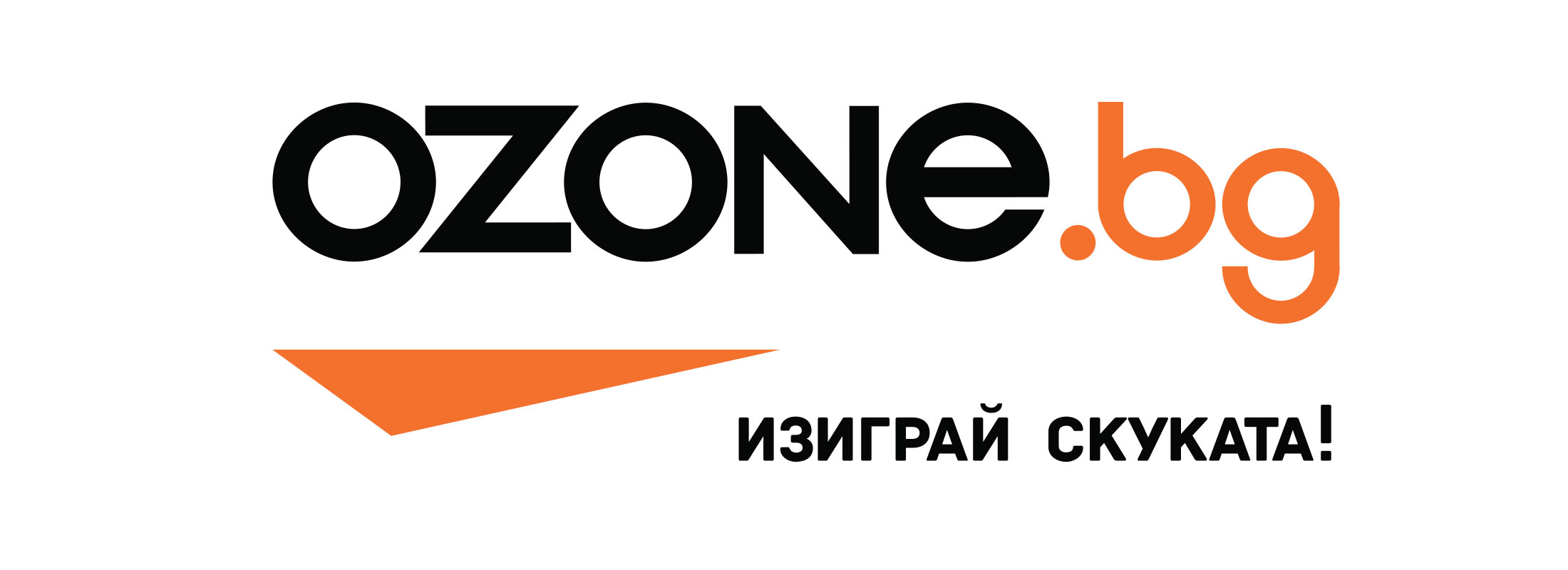 ozone.bg